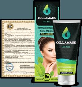 collamask-gdzie-kupic-cena